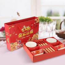金猴送福餐具定制韓式碗碟骨質瓷餐具8件套定制