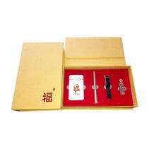 雞年商務創意禮品套裝 U盤 移動電源 智能手環 簽字筆四件套定制