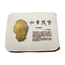 優質全棉手提袋定制 棉布折疊購物袋定制