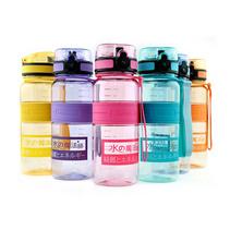 水之魔法師杯子水壺自動蓋塑料防漏運動健康水杯350ml