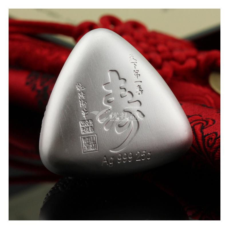 純銀粽子 25g*2枚  端午節禮品定制