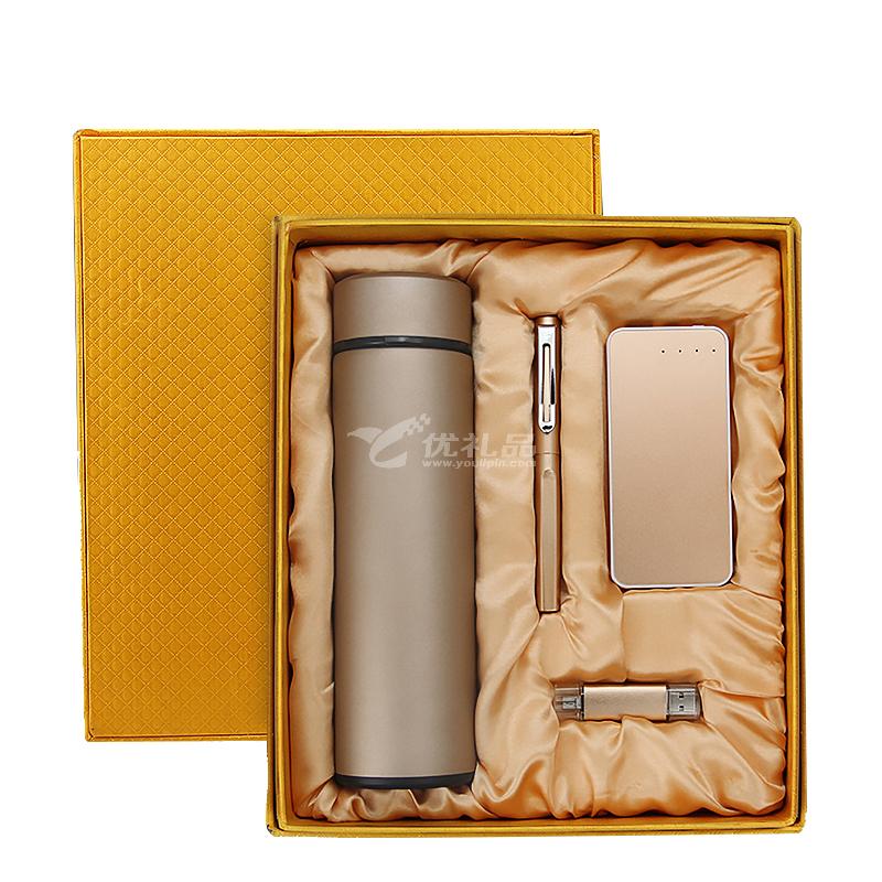 礼品套装 杯子笔U盘电源四件套 实用公司企业礼品定制