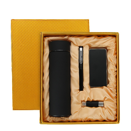 禮品套裝 杯子筆U盤電源四件套 實用公司企業禮品定制