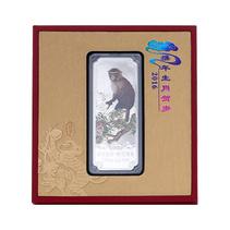 銀猴獻瑞銀條禮盒 猴年賀歲銀條送證書