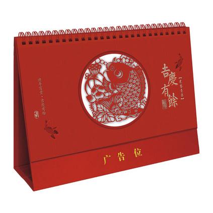 2018中国红透雕台历台历定制