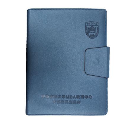 B5活页笔记本 商务办公本 定制logo