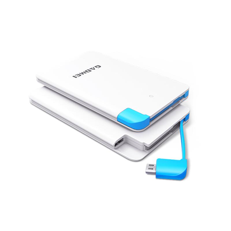 迷你超薄型卡片移动电源/充电宝定制