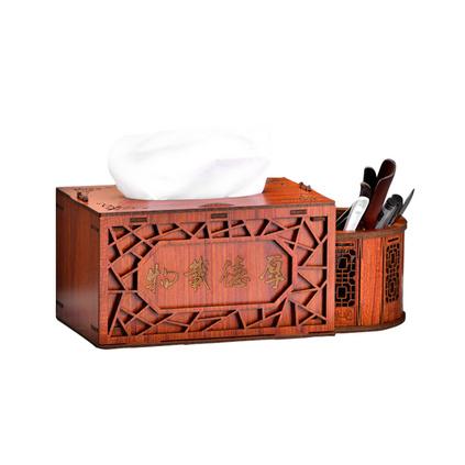 復古中式黑胡桃木抽紙盒 鏤空雕花高雅大氣木質紙巾盒