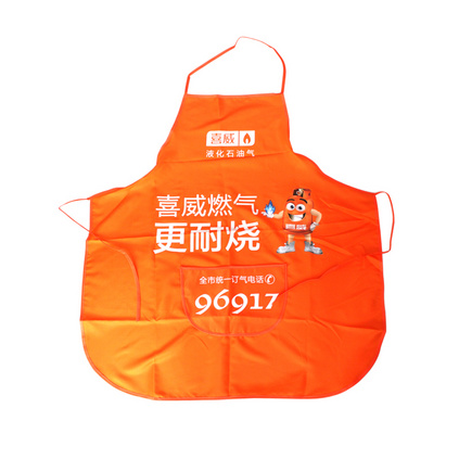 150g桃皮绒斜桃围裙定制