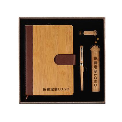 楠竹木筆記本 簽字筆高檔商務記事本禮品套裝
