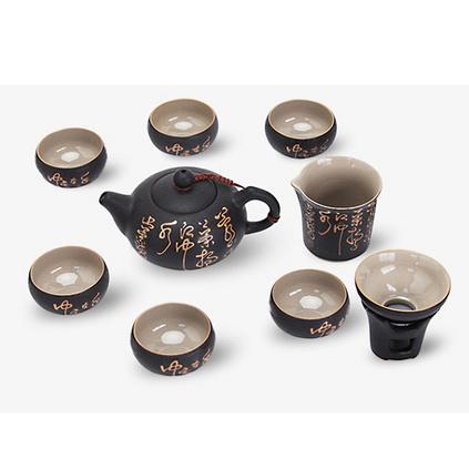 束氏 唐诗黑釉10头茶具套装 精品礼盒装 功夫茶具套组 茶壶套组