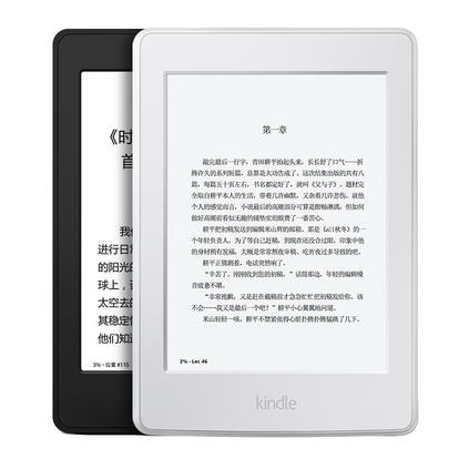 亞馬遜Kindle Paperwhite三代電子書閱讀器定制