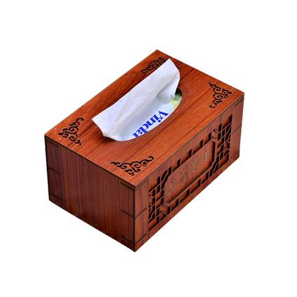 典雅大氣高檔木質紙巾盒紅木黑胡桃木車載紙巾盒