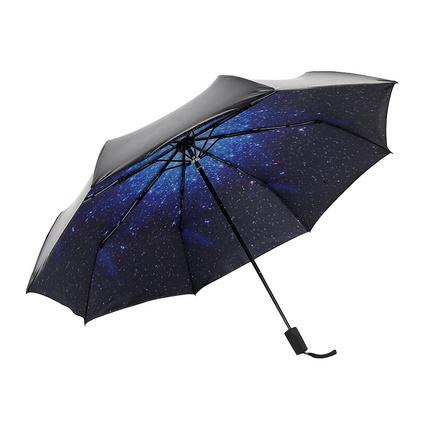 星空小黑傘雙色折疊黑膠遮陽傘戶外太陽傘定制