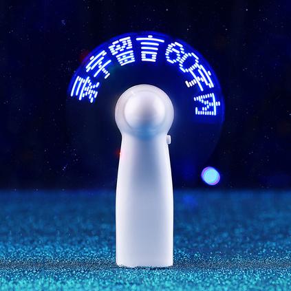 新款创意LED闪字风扇