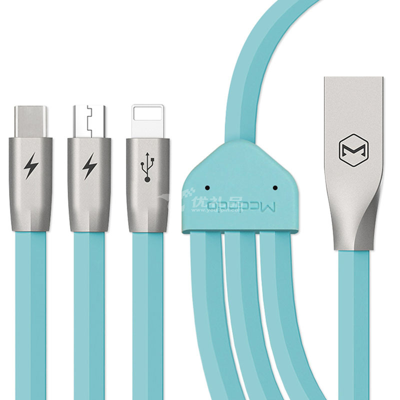 苹果安卓一拖三通用数据线充电线