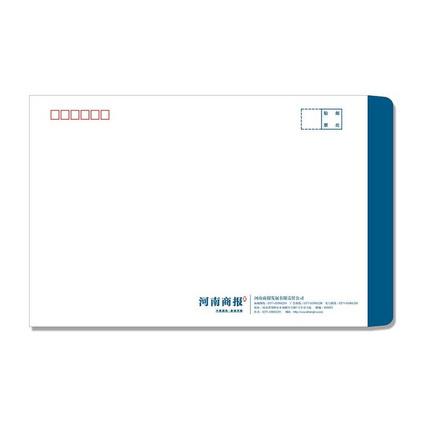 120g雙膠紙大信封320*227mm