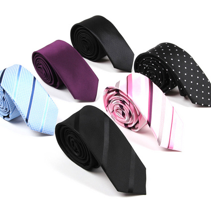 高档真丝领带男士商务工装窄纯色领带定制