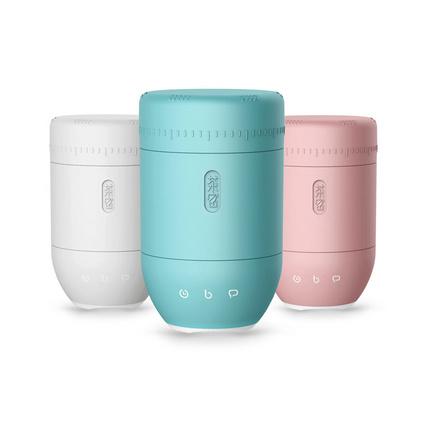 茶密智能功夫茶杯標準版玉米環保材質便攜禮物養生杯定制