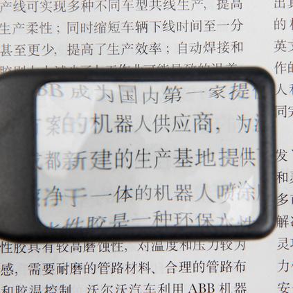 手持式老人閱讀放大鏡 帶燈驗鈔高清放大鏡