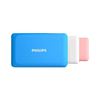 飛利浦dlp6060聚合物移動電源5000毫安手機充電寶迷你通用型