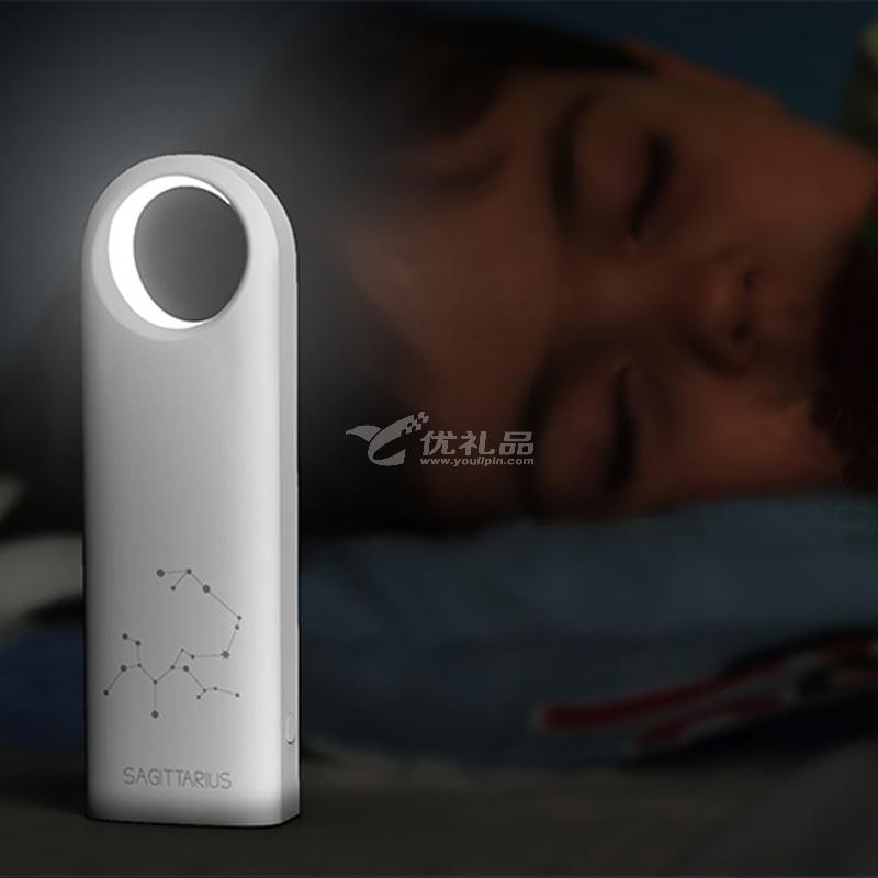 创意充电宝 小夜灯 十二星座端午节庆苹果华为手机通用移动电源6000mAh定制