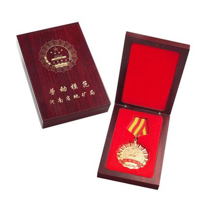 定做高檔金屬獎章獎牌勛章掛牌訂制運動會獎牌制作榮譽徽章