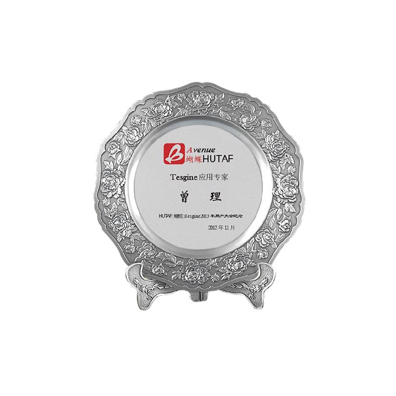 锡盘定做纯锡盘奖盘礼品盘奖碟奖牌贵金属纪念盘图案尺寸个性化定制