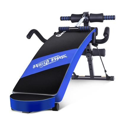 多功能腹肌板家用健身器材 仰臥起坐收腹機健腹器