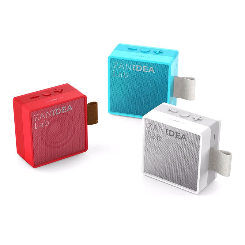 藍牙音箱移動電源數據線三件套禮盒定制