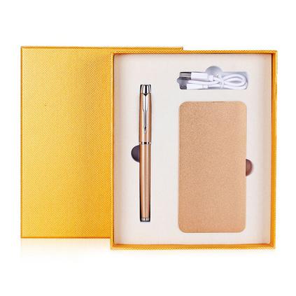 中國風商務禮品套裝 簽字筆加移動電源套裝 創意商務禮品套裝公司年會禮品