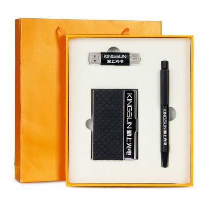 商務禮品三件套名片夾U盤簽字筆  實用公司會議展會禮品套裝定制