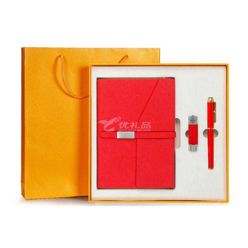商務筆記本三件套筆記本U盤簽字筆 文具禮盒記事本套裝