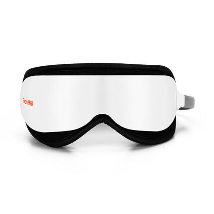 泰昌TC-H131护眼仪眼部按摩器 眼睛按摩仪眼保仪眼助手 按摩眼罩