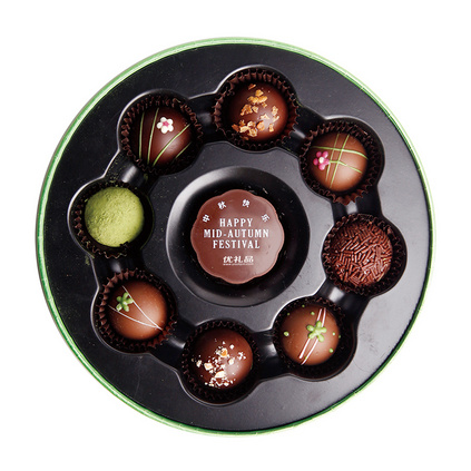 創意手工月亮餅特產夾心巧克力中秋節禮盒定制