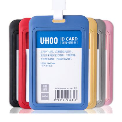 炫彩證件卡套裝糖果色證件胸卡套工作證公交門禁卡套員工胸牌定制