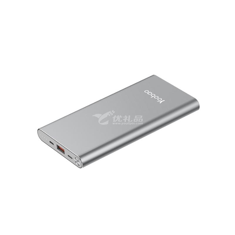 羽博A1聚合物充电宝10000毫安超薄便携可爱小巧通用快充移动电源定制