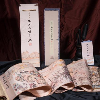 彩印版海上絲綢之路一帶一路絲綢畫收藏禮品定制