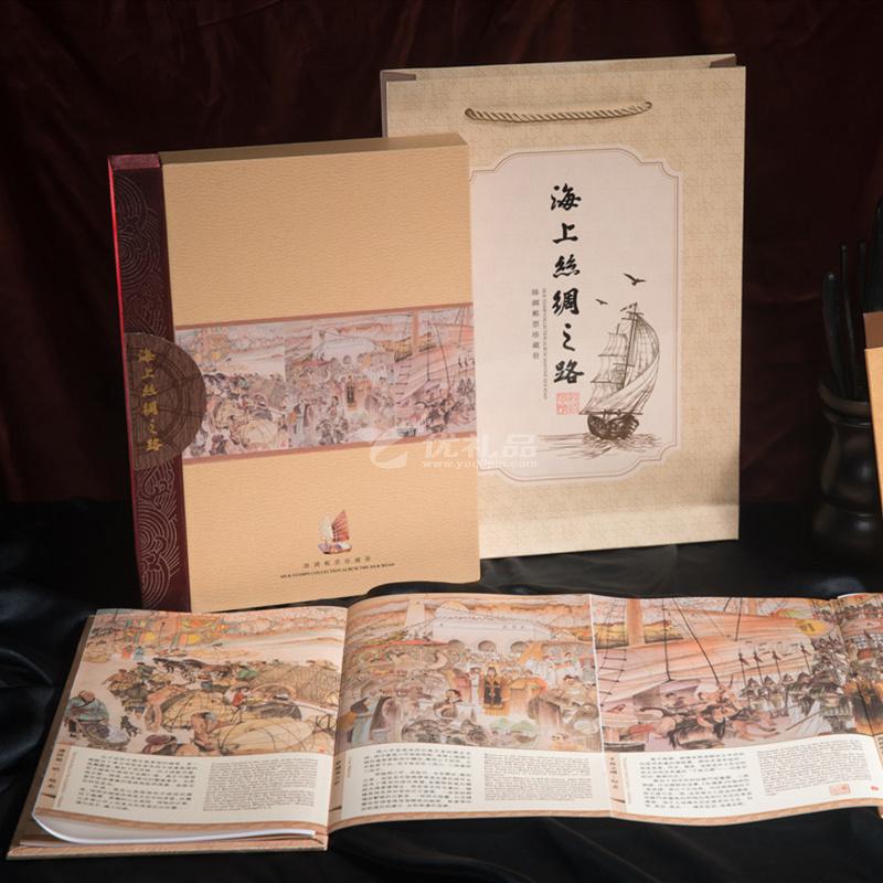 絲綢彩印海上《絲綢之路》郵票冊一帶一路絲綢畫收藏禮品定制