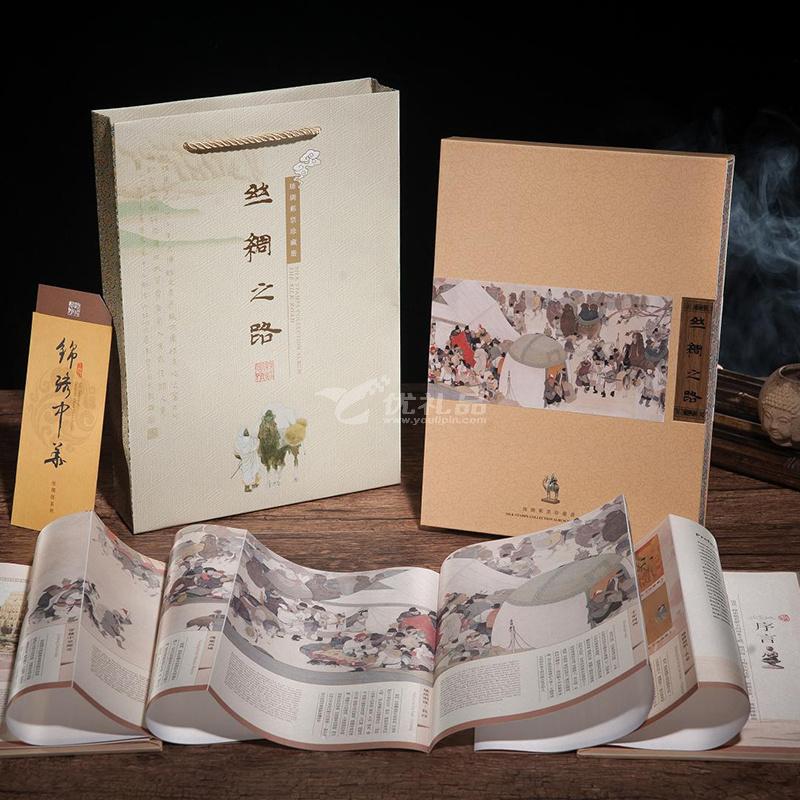 丝绸彩印陆上《丝绸之路》邮票册一带一路丝绸画珍藏礼品定制