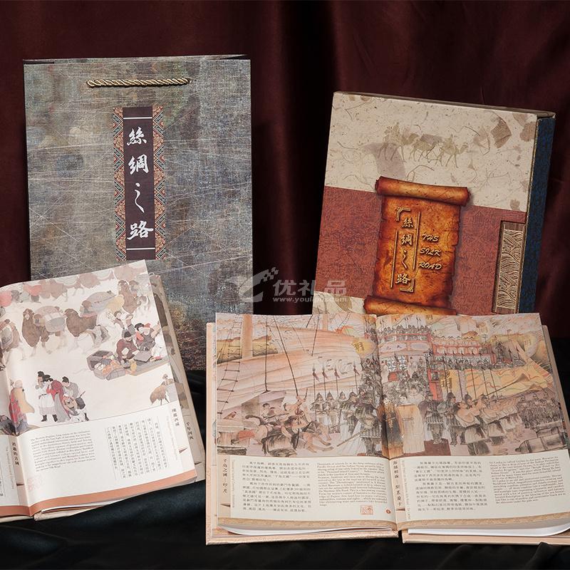 丝绸彩印版《丝绸之路》套装珍藏邮票册一带一路丝绸画定制