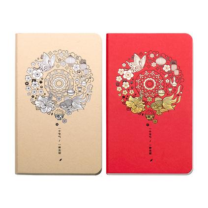 節氣手賬中國風筆記本文具隨身便攜精美小日記本定制