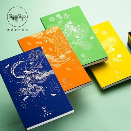 中国风笔记本春夏秋冬四本礼盒文具从前慢节气手账复古手绘创意小清新日记本定制