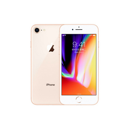 Apple iPhone 8 (A1863) 64GB手機 金色款定制
