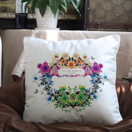秘密花园填色抱枕套个性diy涂鸦家居靠垫套亲子手工彩绘创意礼品定制