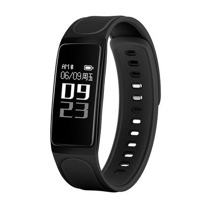 池古 C7S 血壓心率監測微信運動QQ消息推送手表 蘋果小米3魅族防水智能手環定制