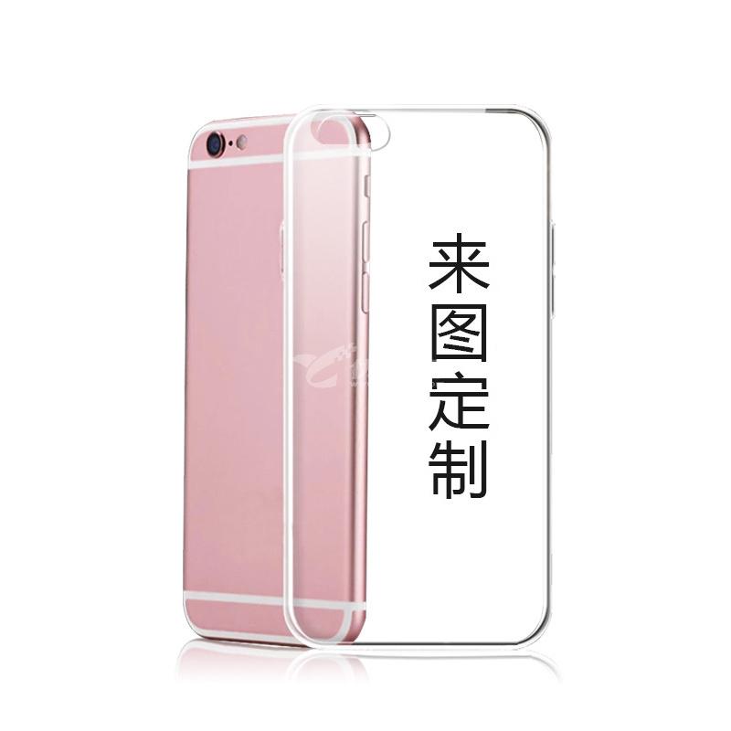 tpu手机壳彩绘定制软壳手机壳iphone三星华为手机壳定制