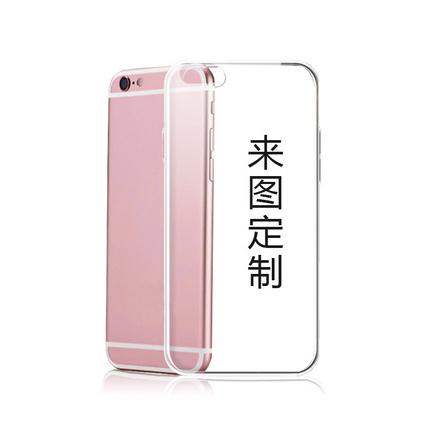 tpu手機殼彩繪定制軟殼手機殼iphone三星華為手機殼定制