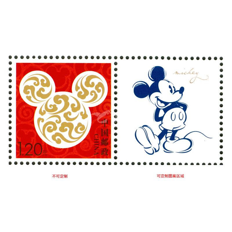 个性化邮票定制