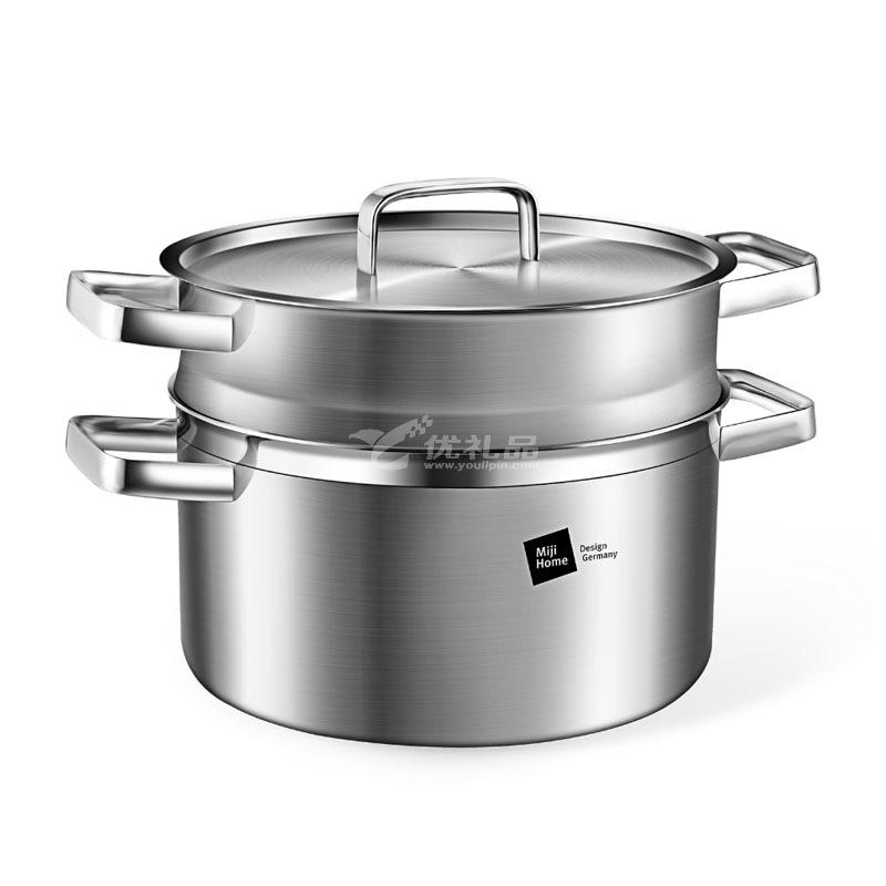 德國米技/miji 銀河系列 24CM不銹鋼湯鍋帶蒸格套裝定制